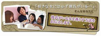 pcryakudatuai.jpg